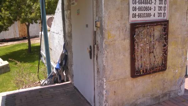 Sderot Security Center Entrance