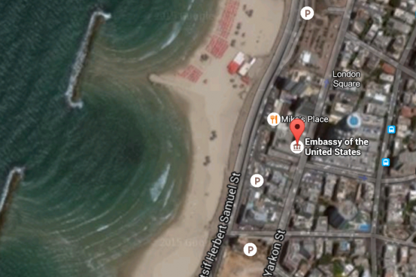 U.S. Embassy Tel Aviv Beach Satellite