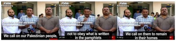 2014 Gaza Conflict Full Report - Israeli MFA - p99 Hamas call on civilians not to leave
