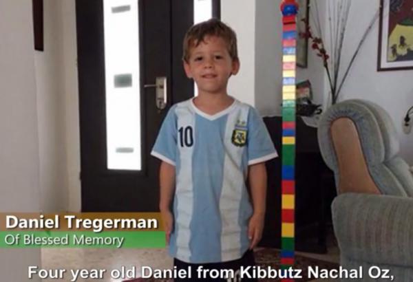 Daniel Tregerman, Gaza War