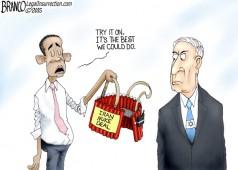 Bad Israeli Deal