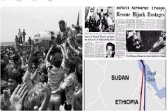 Entebbe July 4 1976