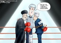 Iran Israel Deal