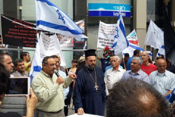 Israeli Christians Arameans