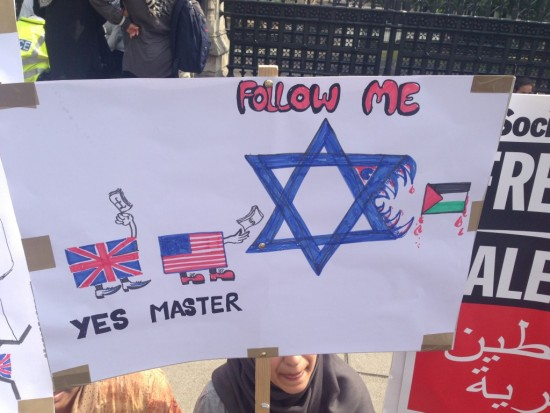 London anti-Israel protest 7-26-2017 Israel master US Britain
