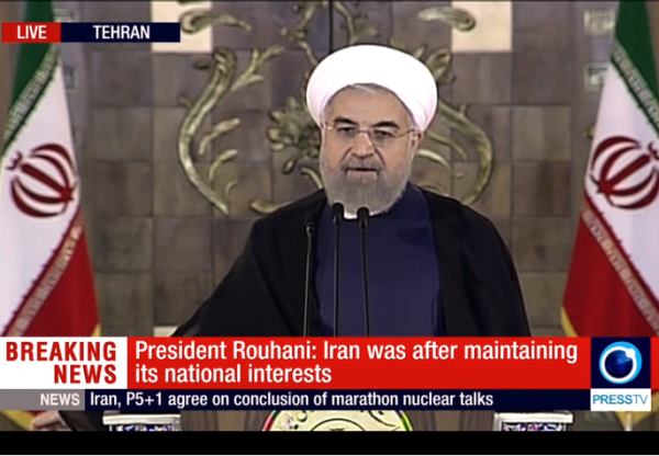 Rouhani Iran nuclear announcement 2