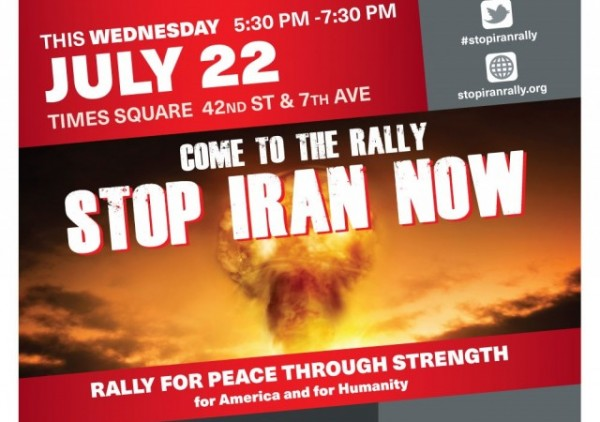 Stop Iran Rally Poster Times Square