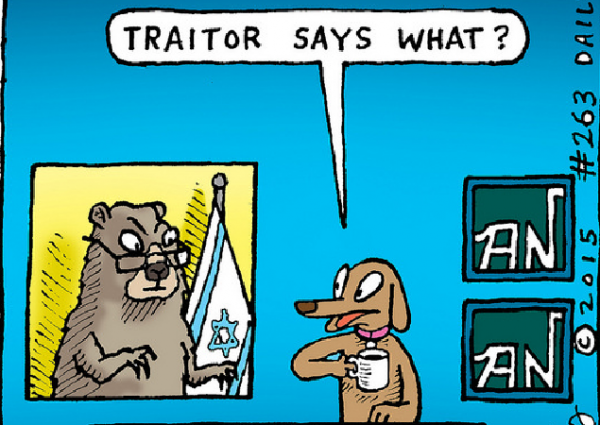 Daily Kos Cartoon Schumer Traitor Israeli Flag cropped