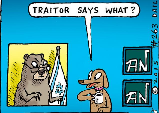 Daily Kos Cartoon Schumer Traitor Israeli Flag cropped