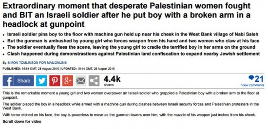 http://www.israellycool.com/2015/08/29/israellycool-and-readers-get-shirley-tempers-name-splashed-across-daily-mail/