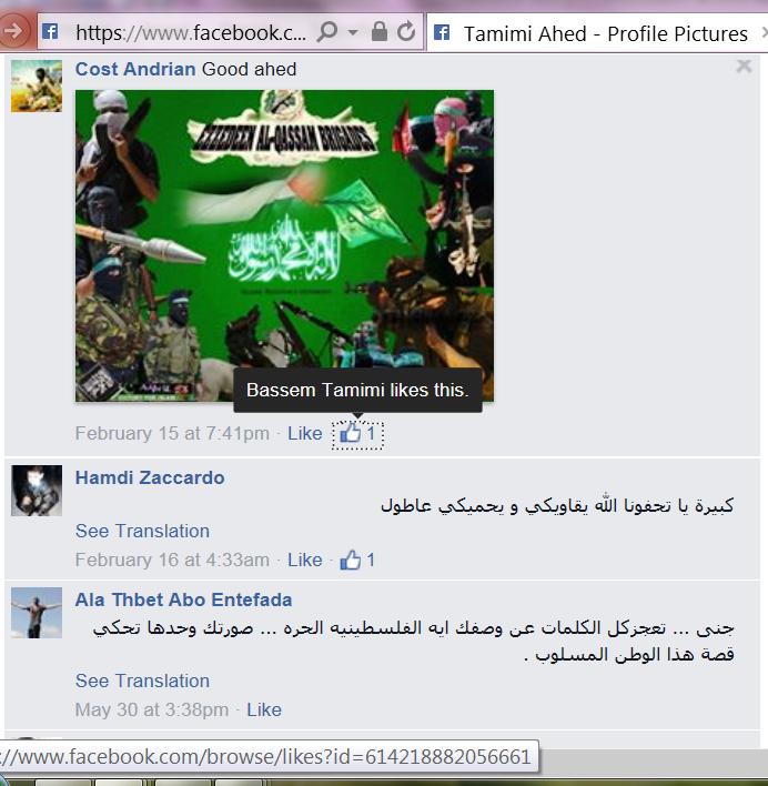 BTamimi likes AlQassam