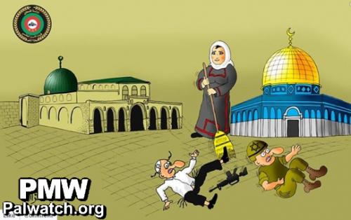 Fatah-run Awdah TV, July 17, 2015 Credit: PMW