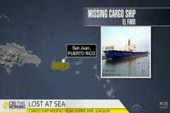 Missing cargo ship