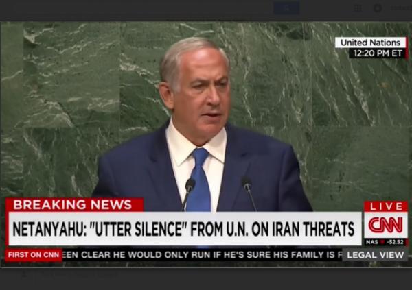 Netanyahu UN 10-1-2015 Silence Iran Threats w border