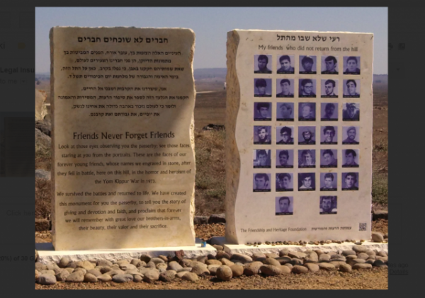 Tel-Saki-Battle-Memorial-Golan-Heights w border
