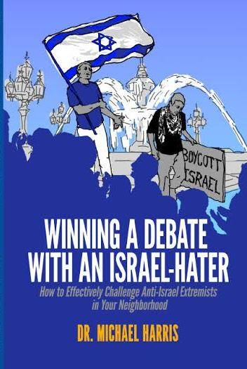Winning A Debate With An Israel Hater Cover