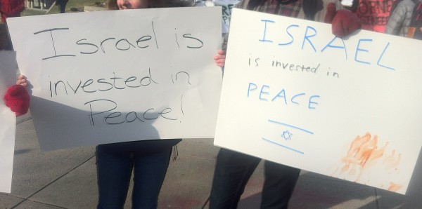 Cornell Pro-Israel Signs Ho Plaza 11-19-2014