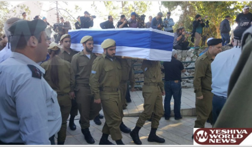 Funeral of Ziv Mizrachi | Credit: Yeshiva World