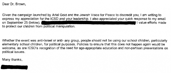 ICSD Tamimi Foil - Email to Tamimi Pressure from Ariel Gold