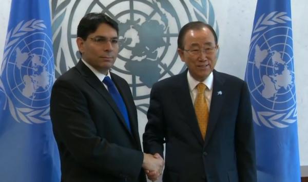 Israel's Permanent Representative to the UN, Ambassador Danny Danon and UN Secretary General Ban Ki-moon