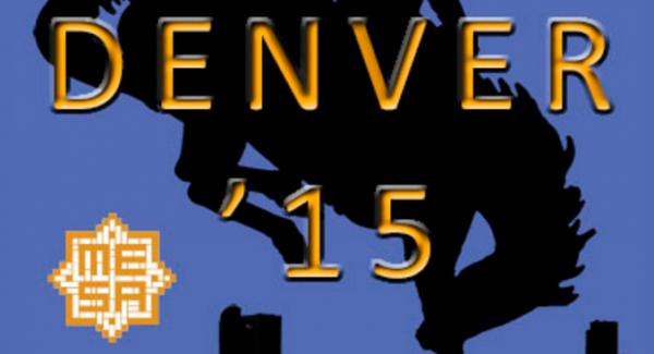 MESA 2015 Annual Meeting Logo