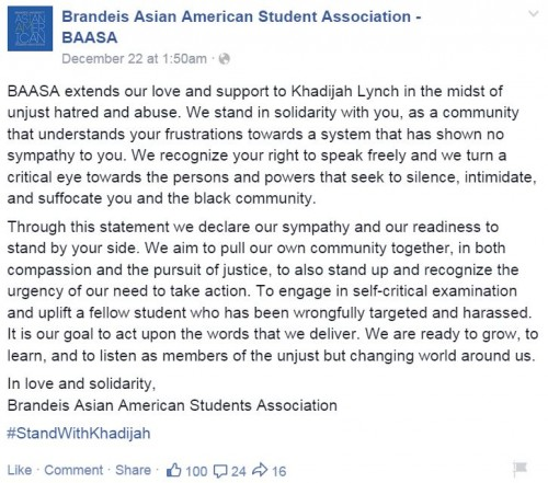 Brandeis Asian American Student Association FB re Lynch