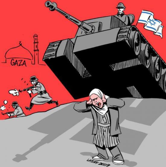 Carlos Latuff Pic Three