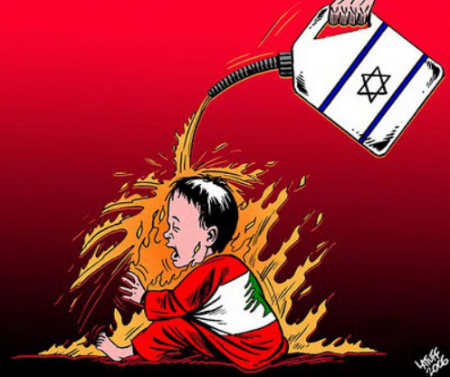 Carlos Latuff Pic Two