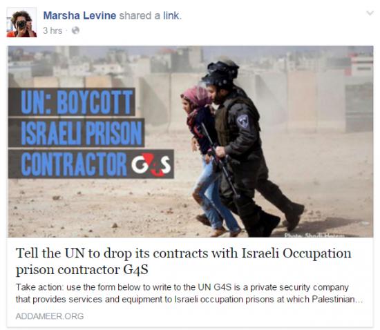 Marsha Levine Facebook Tell UN to drop contractor G4S