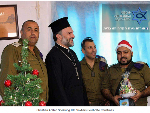 Father Gabriel Nadaf at Christmas Party with Christian IDF Soldiers | credit: Israel and Stuff