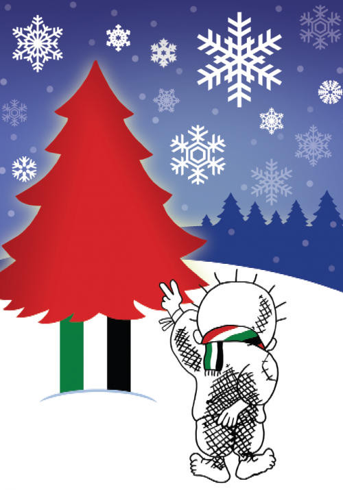 Palestine Solidarity Campaign (PSC) Christmas Card
