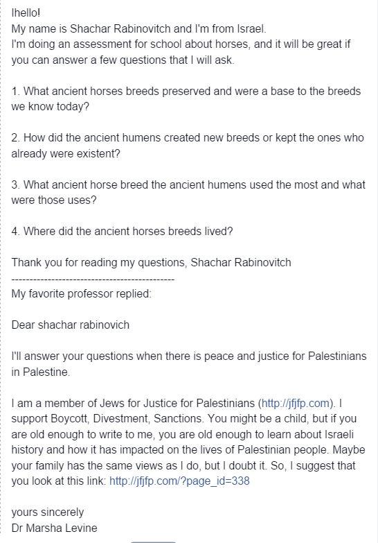 Shachar Rabinovitch Marsha Levine Email Exchange