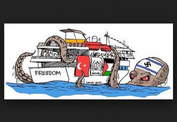 Carlos Latuff Gaza Flotilla