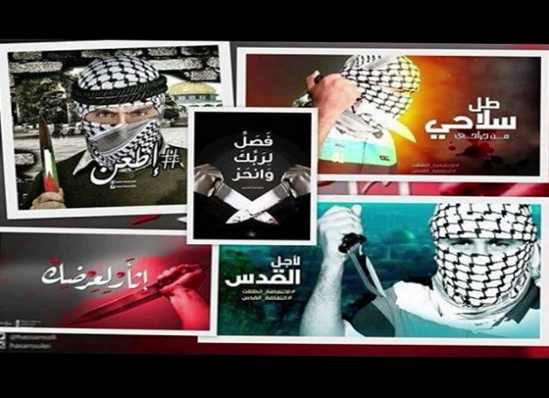 Israel to track terrorists on Social Media_Palestinian incitement