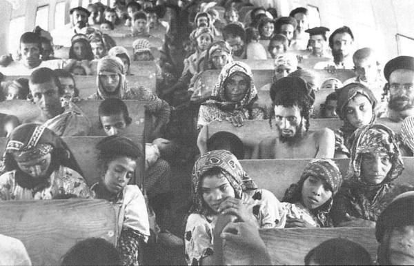 https://commons.wikimedia.org/wiki/File:Op_Magic_Carpet_(Yemenites).jpg