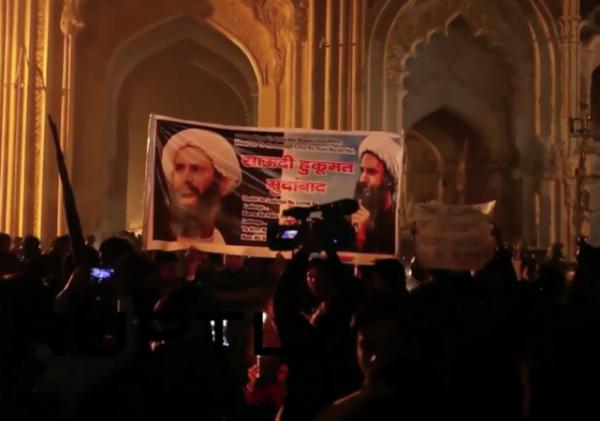 Saudi Arabia Severs Diplomatic Ties with Iran shia cleric execution al-nimr adel al-jubeir