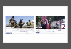 Shurat HaDin Facebook Experiment Video w border