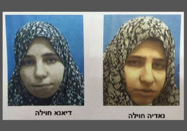 Twin Female Terrorists Israel Diana and Nadia Hweila w border