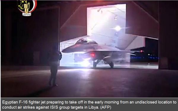 LI #01b Egypt Jet