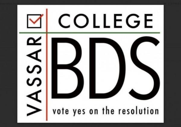 Vassar BDS Logo w border