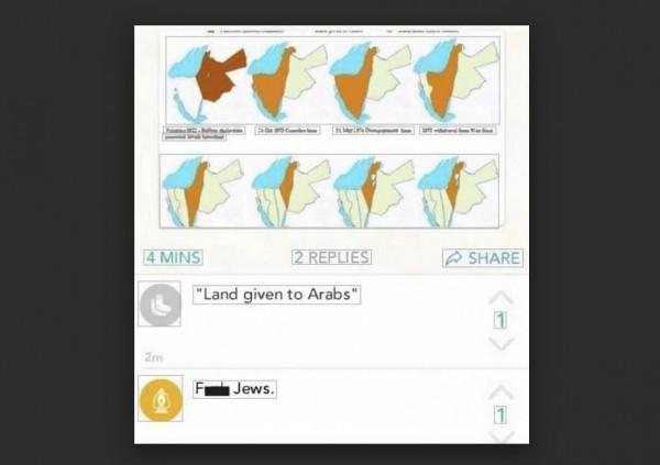 Vassar Yik Yak F Jews Redacted w border