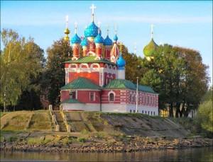 Yaroslavl1