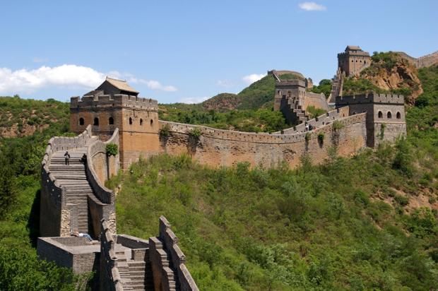 LI #46 Great Wall