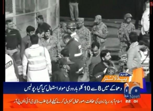 Pakistan Easter Terror Attack