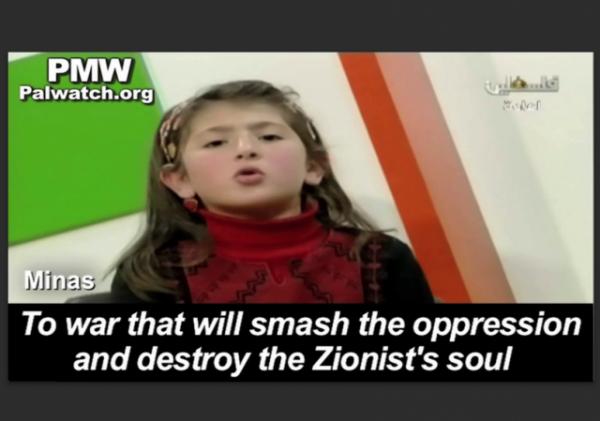 Pal Media Watch Destroy Zionist's Soul w border