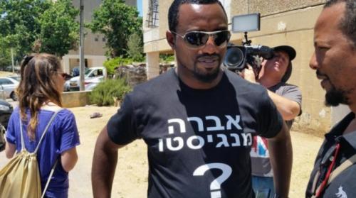 Activist w/T-shirt (Hebrew: Avera Mengistu?) | Ashkelon, Israel | July 9, 2015 | Twitter