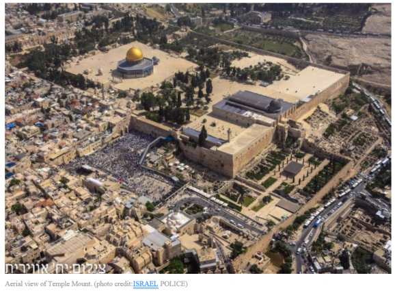 Aerial View of Temple Mount, credit, Israel Police