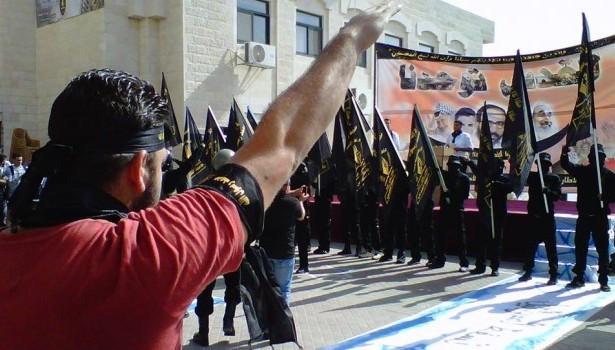 Al Quds Islamic Jihad rally