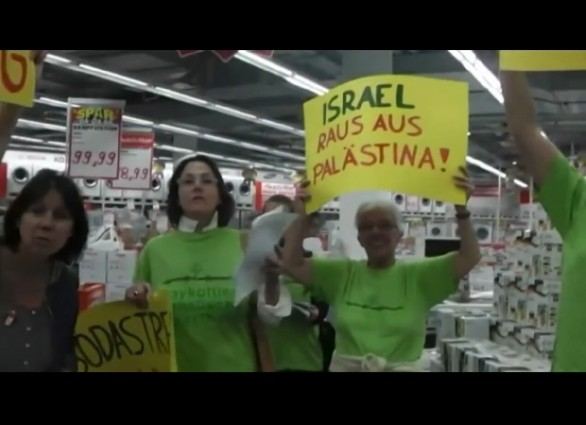 Anti-Israel campaign in Germany