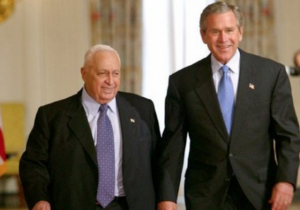 April 14, 2004 Bush-Congress Commitments to Israel